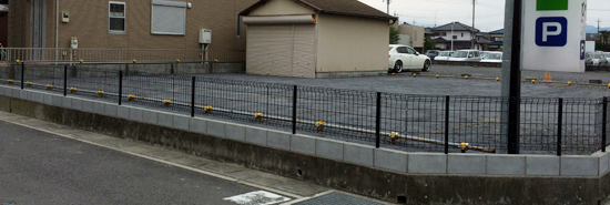 ブロック&フェンス